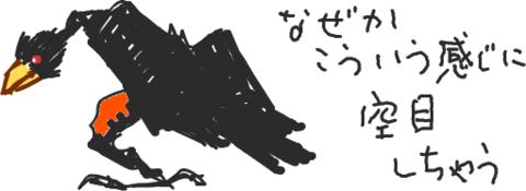f:id:Reiaru:20091204195847p:image