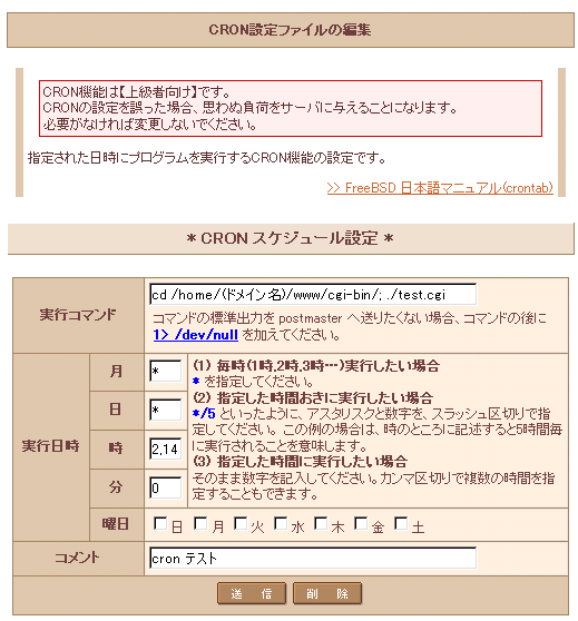 f:id:Reiaru:20091214155430p:image