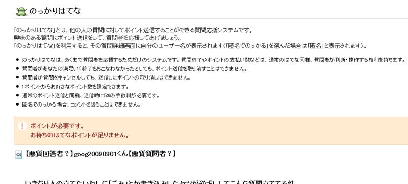 f:id:Reiaru:20100101023518p:image