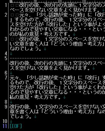 f:id:Reiaru:20100129154019p:image