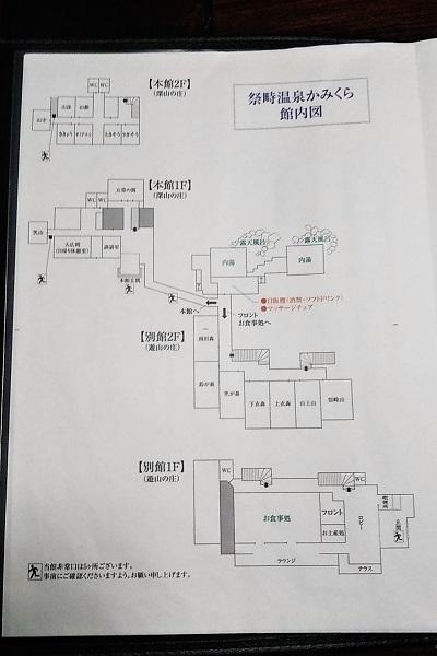 f:id:Reiherbahnhof:20200324012325j:plain