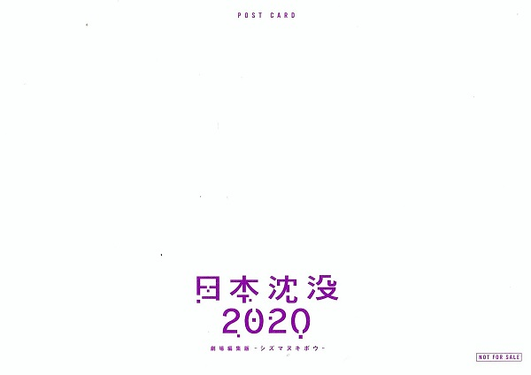 f:id:Reiherbahnhof:20201114150247j:plain