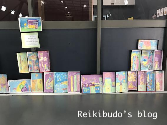 f:id:Reikibudo:20181114185327j:plain