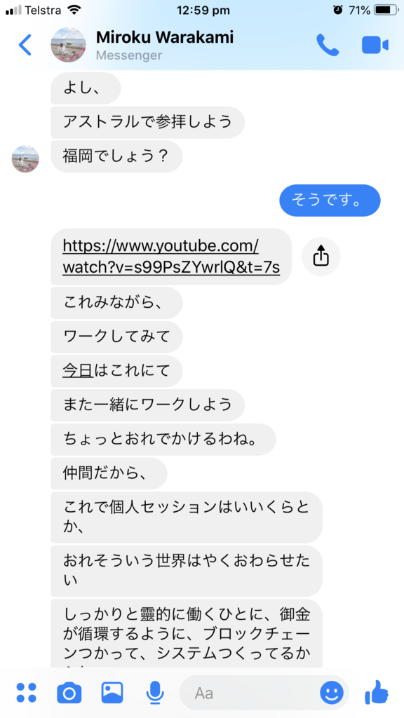 f:id:Reikibudo:20190227120012p:plain