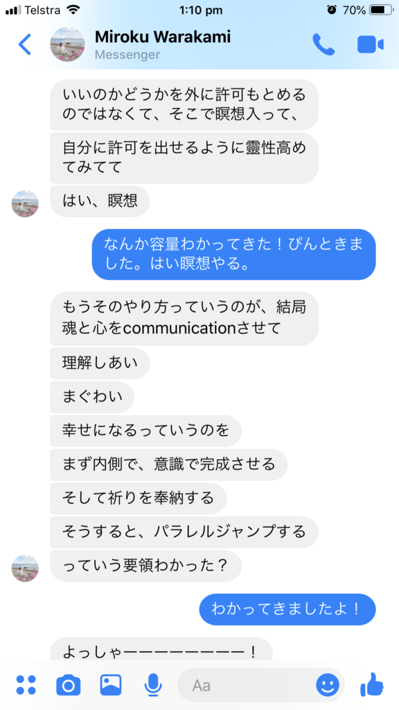 f:id:Reikibudo:20190227121041p:plain