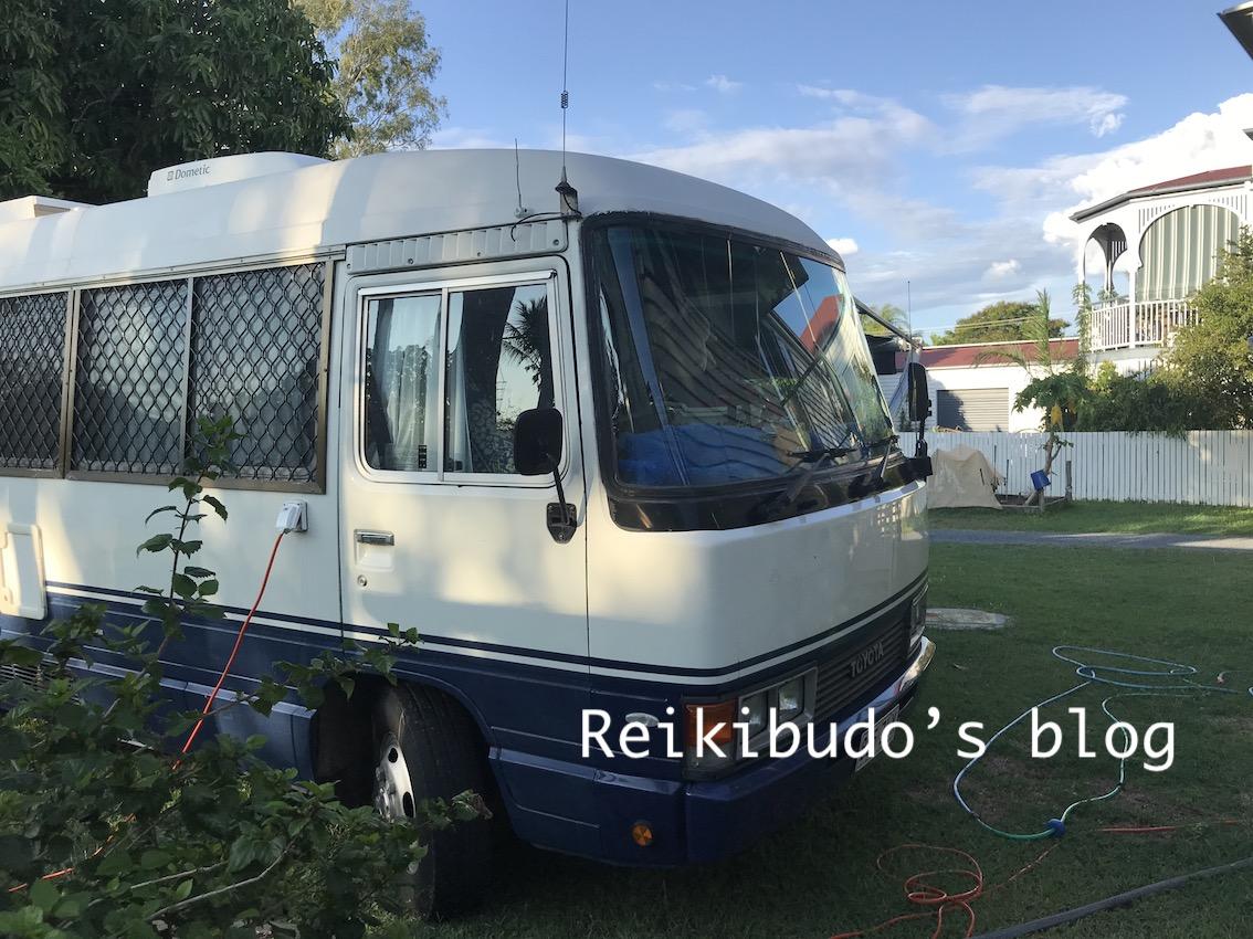 f:id:Reikibudo:20200118170018j:plain