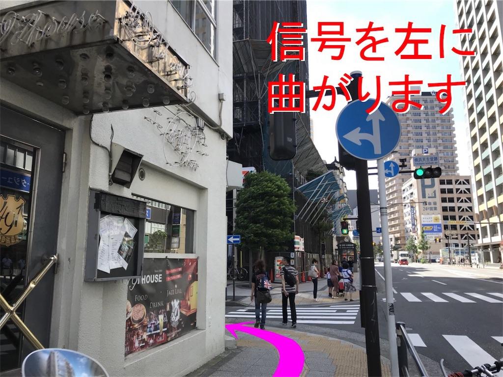 f:id:ReinaHanayume:20180702113647j:image
