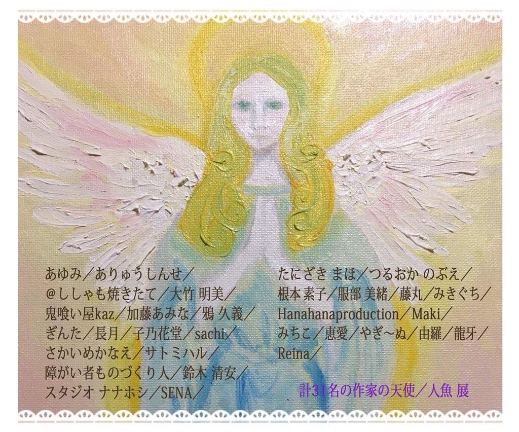 f:id:ReinaHanayume:20180710102242j:image