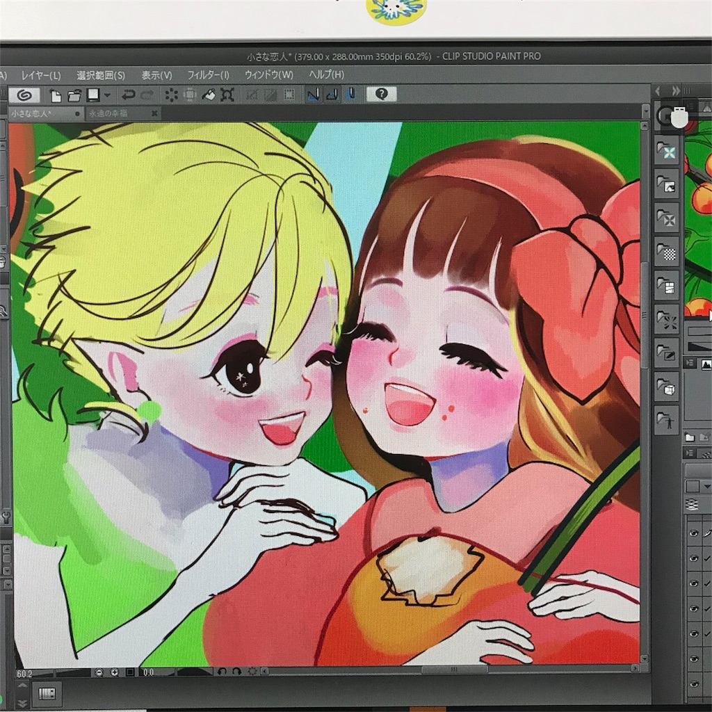 f:id:ReinaHanayume:20180719084721j:image