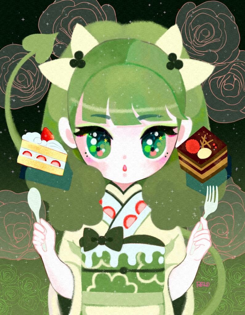 f:id:ReinaHanayume:20181205011525p:image