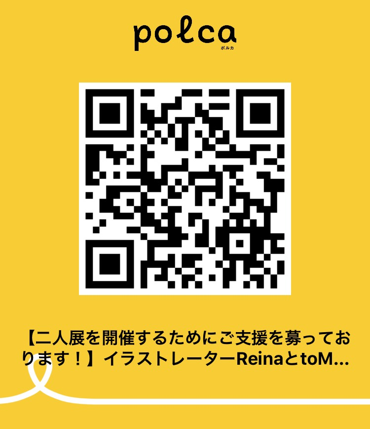 f:id:ReinaHanayume:20190203202908j:plain