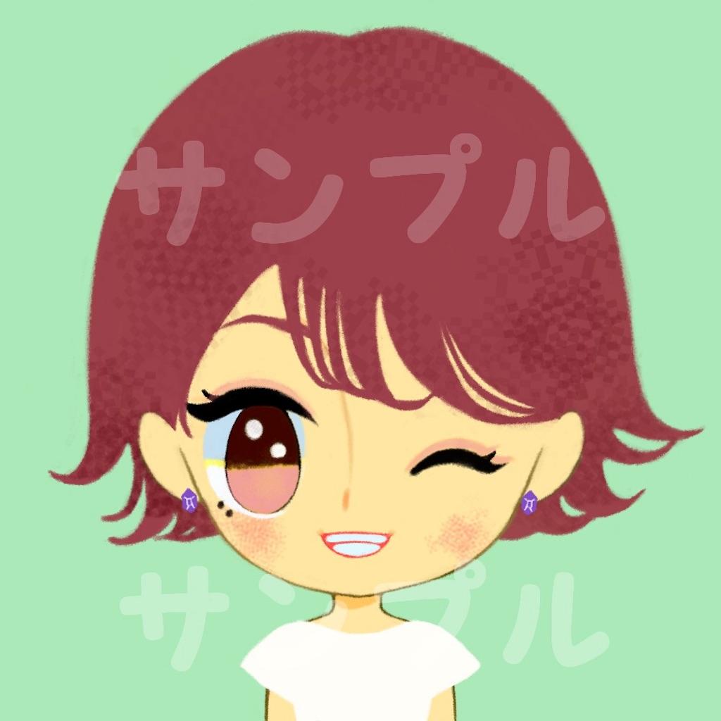 f:id:ReinaHanayume:20190726175215j:image
