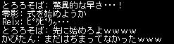 f:id:Reiri:20091010030746j:image