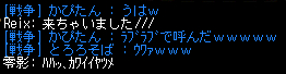 f:id:Reiri:20091010031438j:image