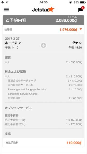 f:id:Relie:20171110151632j:plain