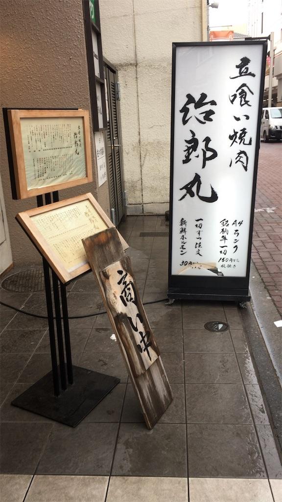 f:id:Ren_newkun38:20171018095235j:image