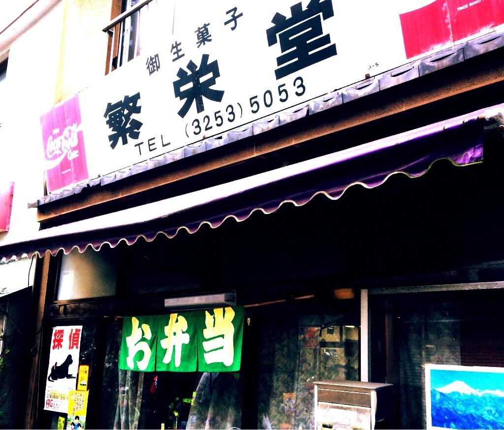 f:id:Ren_newkun38:20171120212451j:image