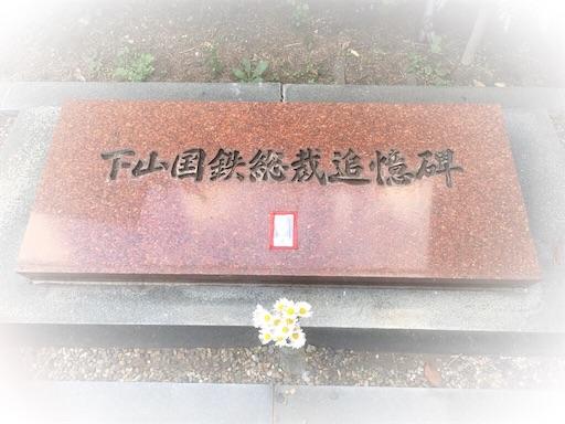 f:id:Ren_newkun38:20171201101017j:image