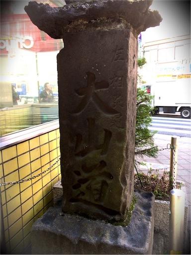 f:id:Ren_newkun38:20180226103027j:image