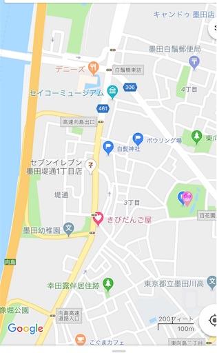 f:id:Ren_newkun38:20180426233204j:image