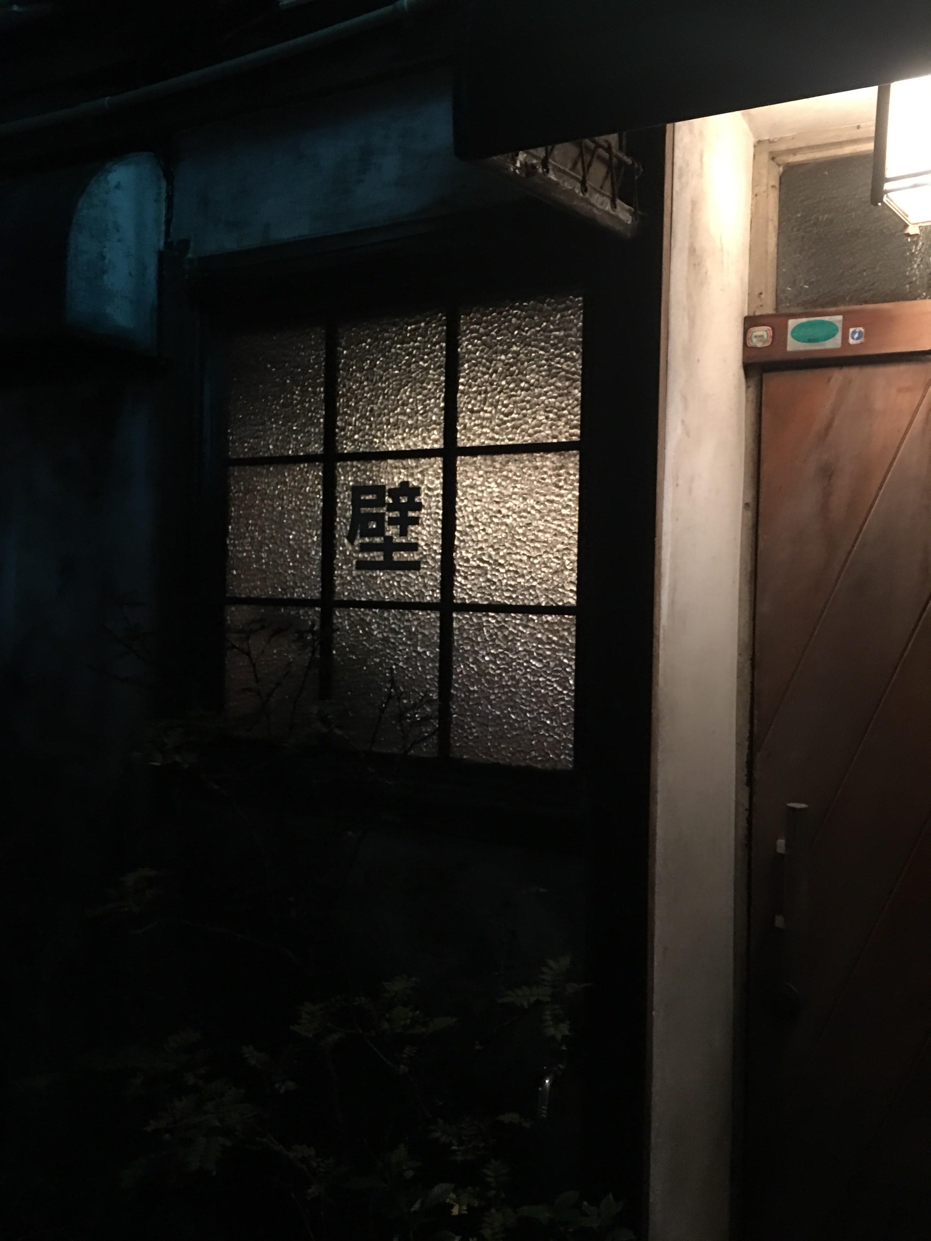 f:id:Ren_newkun38:20180807101142j:image