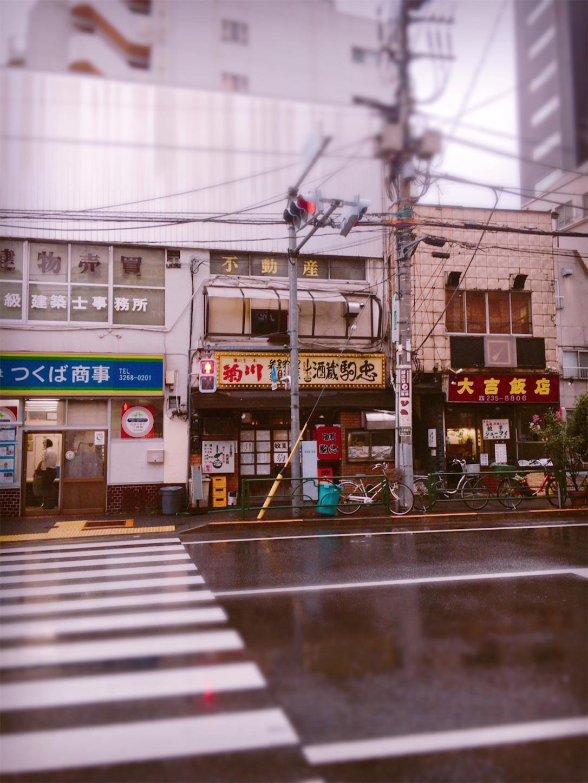 f:id:Ren_newkun38:20181027083806j:image
