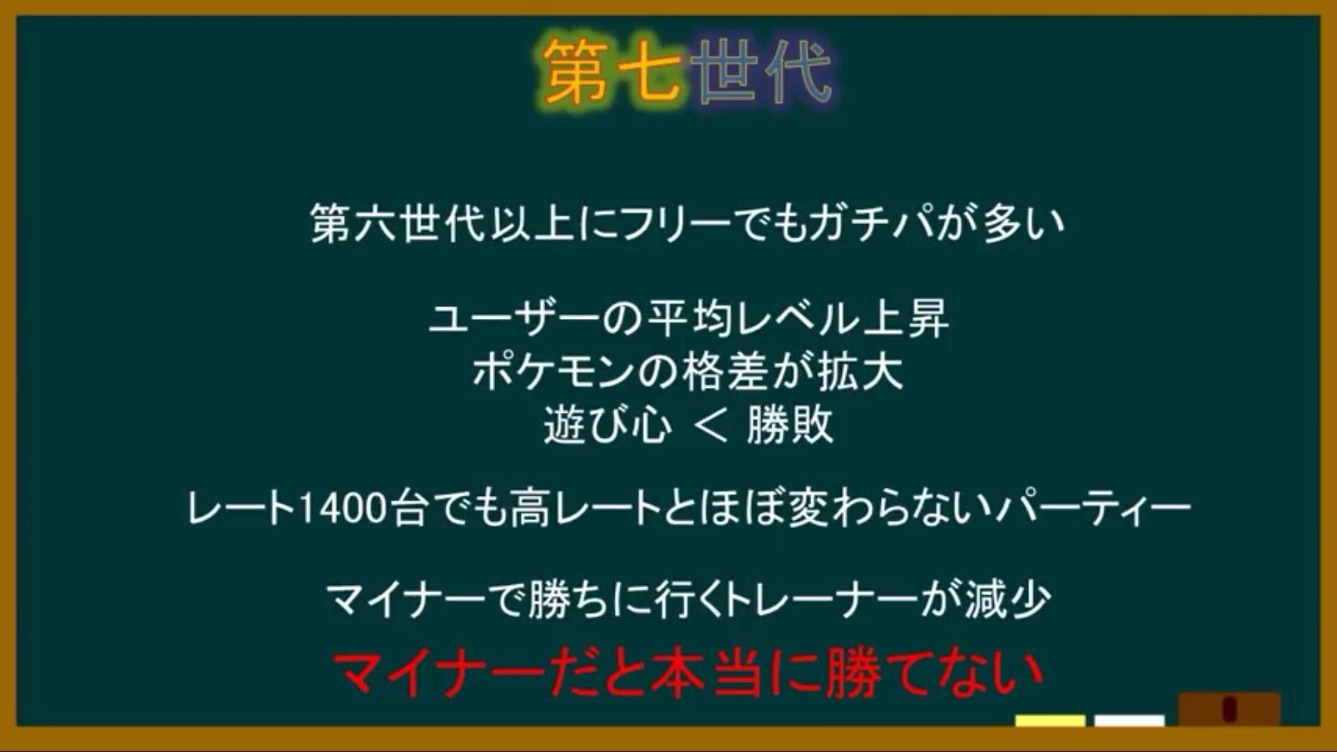 f:id:RenaPokemon:20180824070351j:image
