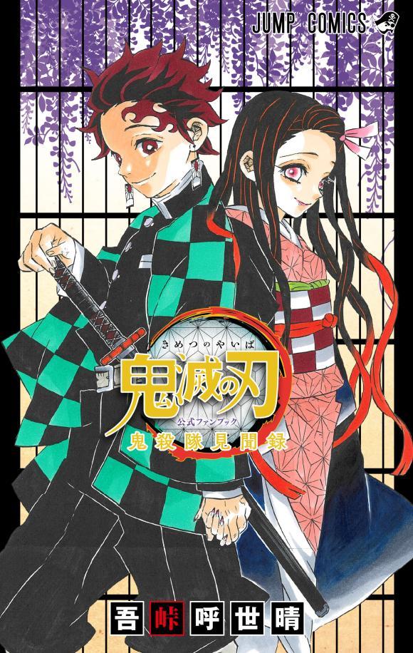 f:id:RenmiNatsuki:20210302230818j:plain