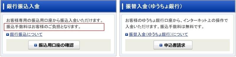 f:id:ReoRet:20210130232121j:plain