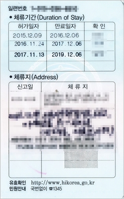 f:id:Reppa:20210101212226j:plain