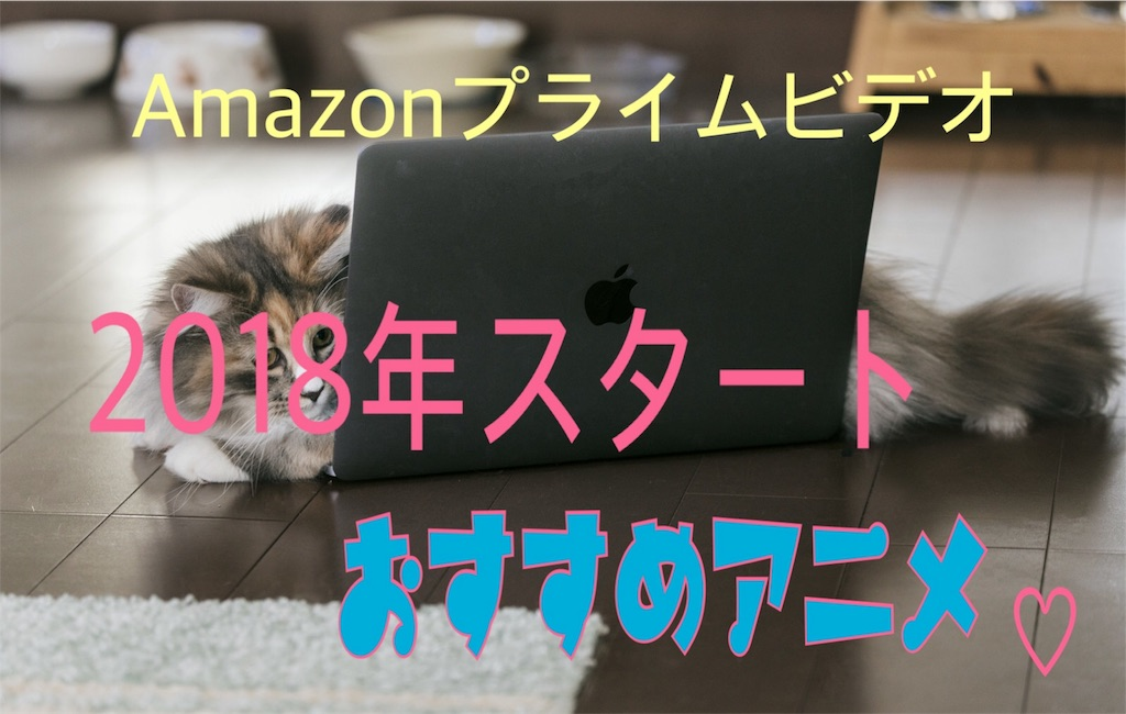 f:id:ReptileNaNa:20180204062535j:plain