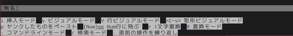 f:id:ReruTanizaki:20161206084605p:plain