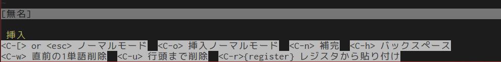 f:id:ReruTanizaki:20161206084726p:plain