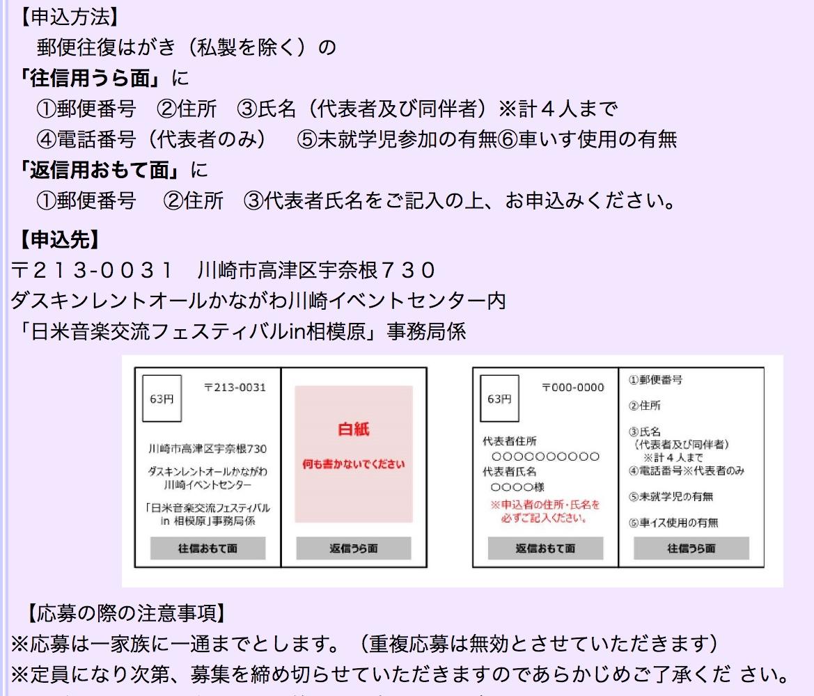 f:id:RetCapt1501:20200115222659j:plain