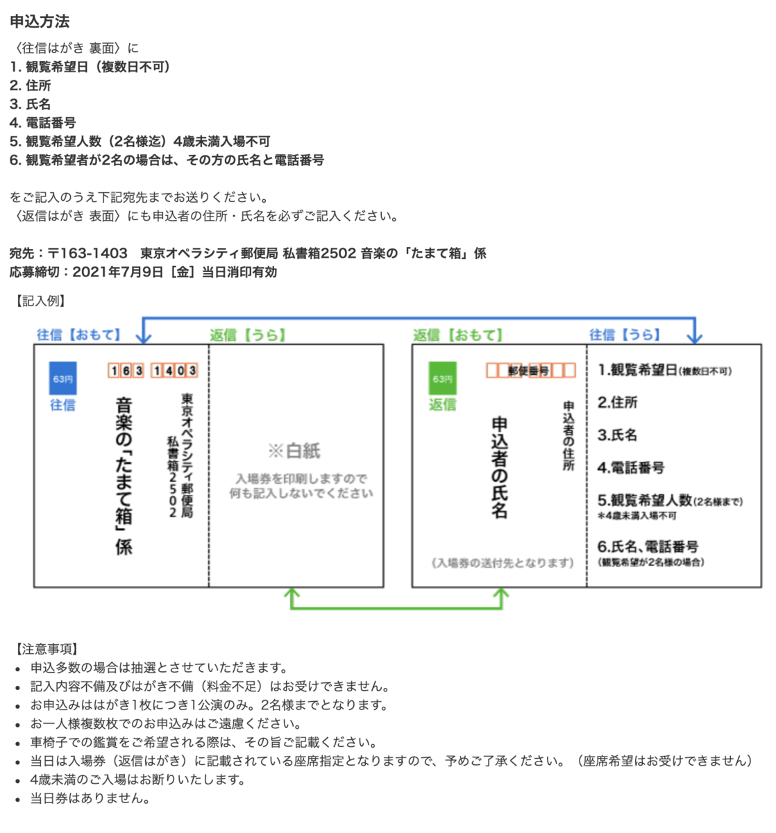 f:id:RetCapt1501:20210627190157p:plain