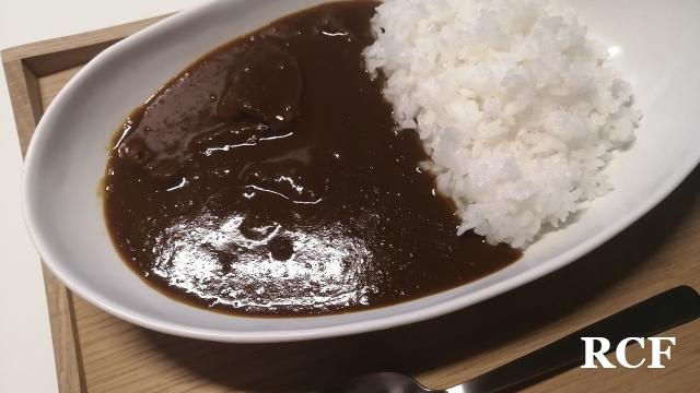 【セブンイレブン】金のビーフカレー
