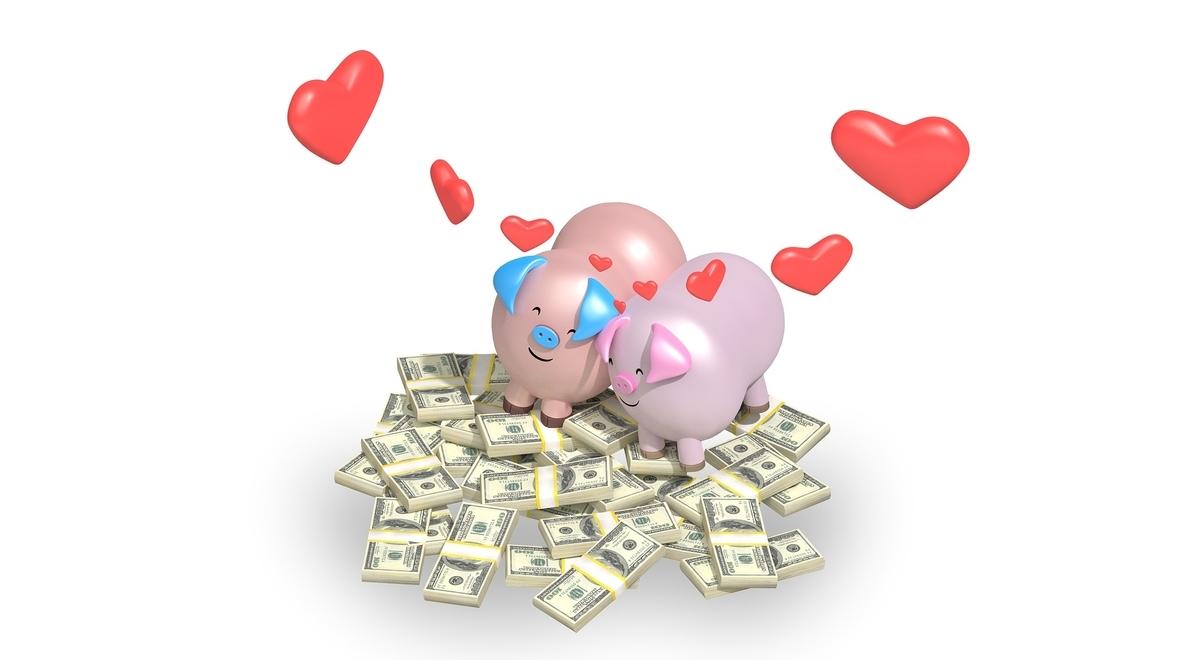結婚式にかかる費用の目安