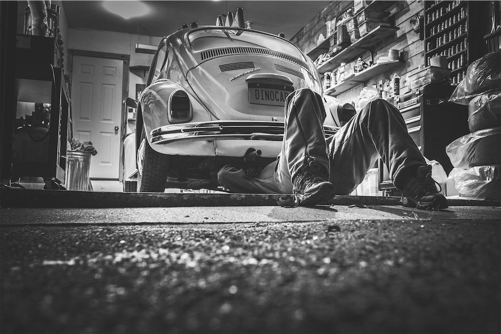 車の維持費の節約