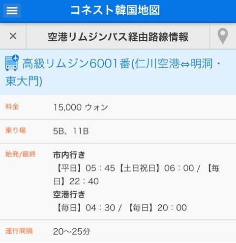 {B35D89A1-4F70-499E-A1CC-0730B148FBFB}
