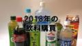 20190110220401