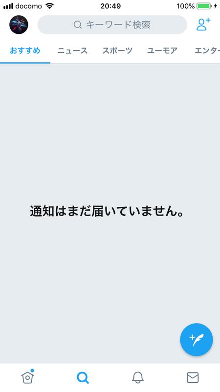 f:id:Rgscedp19872:20190227210606p:plain