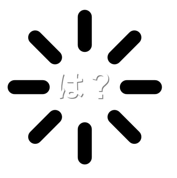 f:id:Rgscedp19872:20190521194132p:plain