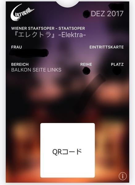 f:id:Rhapsody-in-Acer:20181025213327j:plain