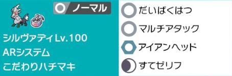 f:id:Rhetsis:20200114014354p:plain