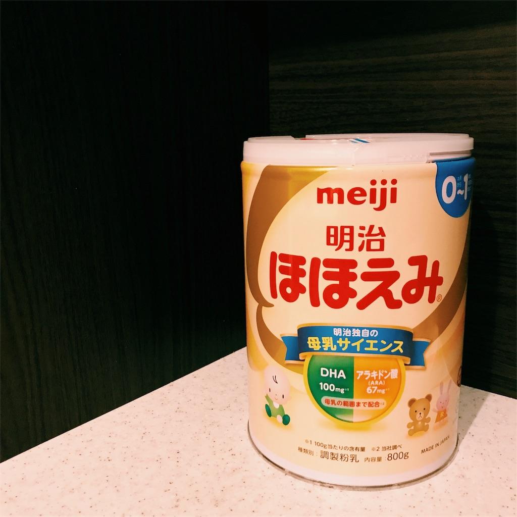 量 週間 生後 の 2 ミルク