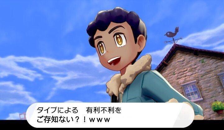 f:id:Ria_pokemon:20201001000427j:plain