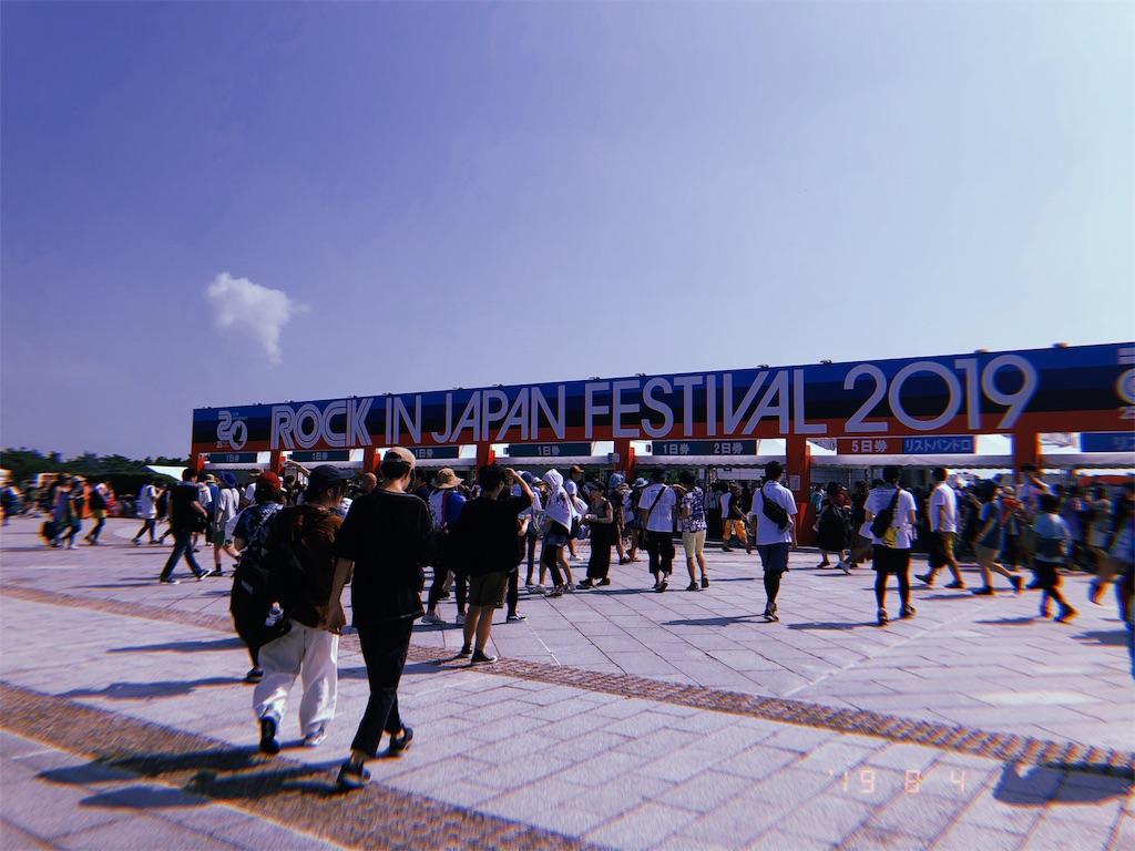 Rock In Japan Festival 2019 でsakanamonとエビ中を見た 真夜中の