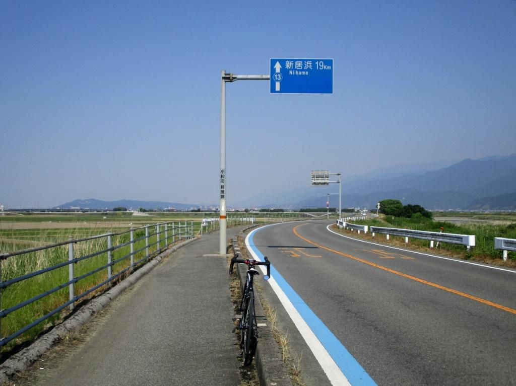 f:id:Ride-na:20170605222708j:plain