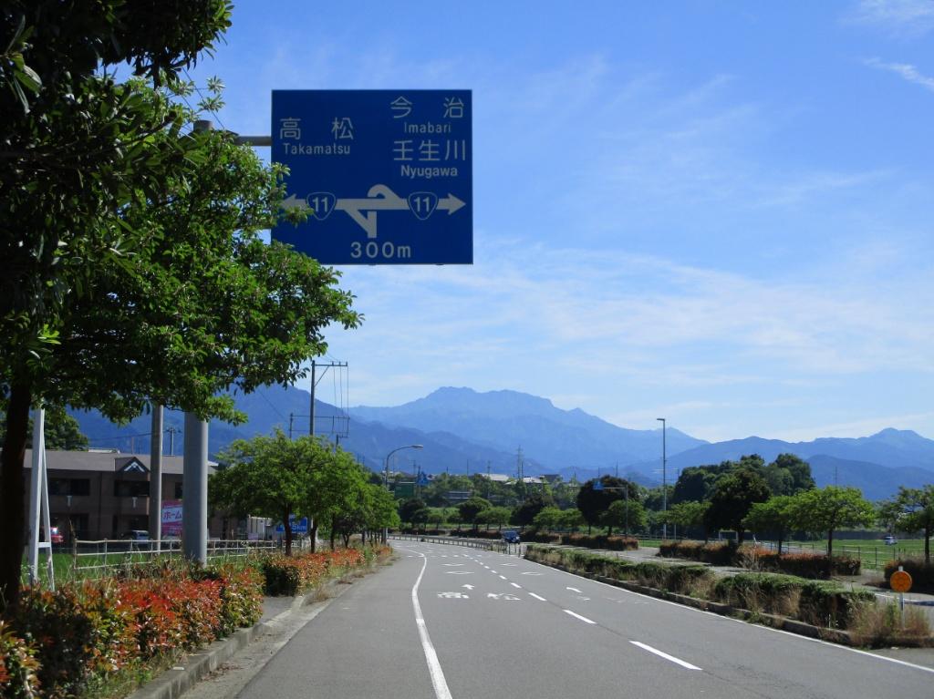 f:id:Ride-na:20170605224235j:plain