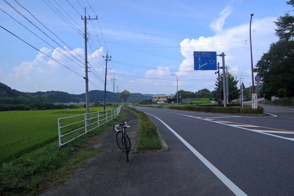 f:id:Ride-na:20180814194630j:plain